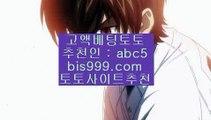 경륜//파워볼재테크✨재테크파워볼✨파워볼총판✨파워볼자동배팅///파트너코드: abc5//bis999.com경륜