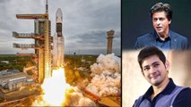 Celebs Hail ISRO Scientists For The Successful Launch Of Chandrayaan 2 Mission || Filmibeat Telugu