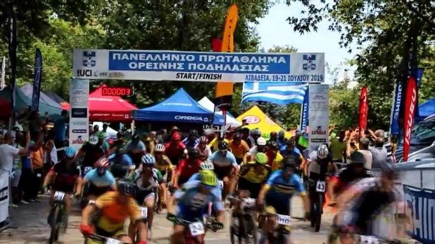 Πανελλήνιο πρωτάθλημα ορεινής ποδηλασίας Λιβαδειά
