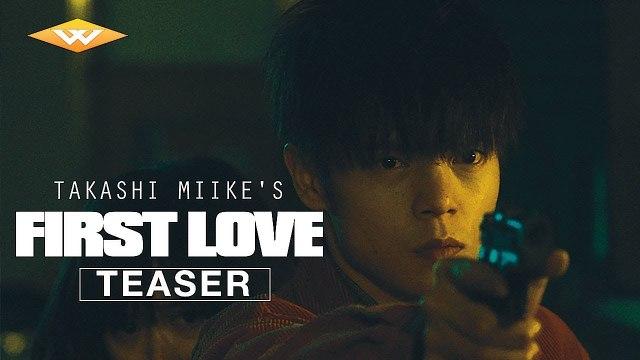 First Love Teaser Trailer #1 (2019) Masataka Kubota, Nao Omori Drama Movie HD