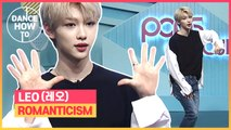 [Pops in Seoul] Felix's Dance How To! Leo(레오)'s Romanticism(로맨티시즘)
