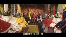 腾飞五千年之大清帝国 第07集 从太师到大汗