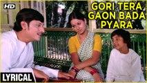 Gori Tera Gaon Bada Pyara Lyrical   Chitchor   Amol Palekar, Zarina Wahab   K. J. Yesudas