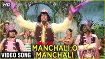 Manchali O Manchali Video Song | Barsaat Ki Ek Raat | Amitabh Bachchan | Kishore & Asha | R D Burman