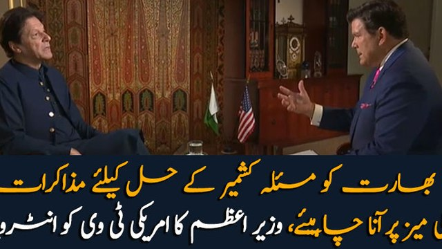 Pakistan would give up nuclear weapons if India did as well, PM Imran Khan