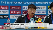 S. Korean men's water polo team get first win at FINA World Championships