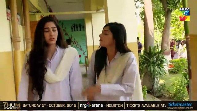 Main Khwab Bunti Hon - Epi12 - HUM TV Drama - 23 July 2019    Main Khwab Bunti Hon (23/07/2019)