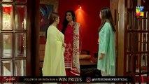 Mein Na Janoo Episode 2 - Hum Tv