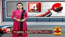 பிரதமர் மோடி கையில் இருக்கும் கை குழந்தை யார் ? | Narendra Modi