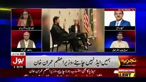 Sami Ibrahim Response On Questions Being Asked On Media From Imran Khan..