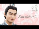 I Will Never Let You Go / Legend of Huabuo - Épisode 02 (VOSTFR)