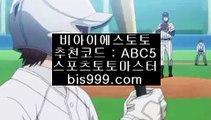 오션파워볼✨파워볼일일분석✨파워볼실전분석✨파워볼강의✨/파트너코드: abc5//bis999.com오션파워볼