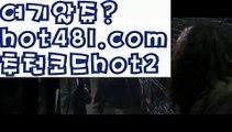   카지노마스터  【 hot481.com】 ⋟【추천코드hot2】❤️정선카지노 - ( ↗【hot481 추천코드hot2 】↗) -바카라사이트 슈퍼카지노 마이다스 카지노사이트 모바일바카라 카지노추천 온라인카지노사이트 ❤️  카지노마스터  【 hot481.com】 ⋟【추천코드hot2】