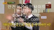 pb-1212.com←온라인마이다스§필리핀온라인§pb-1212.com§pb-1212.com§pb-1212.com§pb-1212.com§pb-1212.com§pb-1212.com§pb-1212.com§추억의바카라§←pb-1212.com