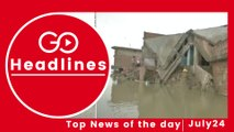 Top News Headlines of the Hour (24 July, 11:35 AM)