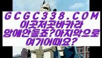 【 실재베팅 】◩마닐라마이다스카지노◪ 【 GCGC338.COM 】 솔레어카지노 / 솔레어바카라 / 88카지노게임◩마닐라마이다스카지노◪【 실재베팅 】