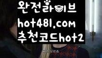 『카지노 가입쿠폰』【 hot481.com】 ⋟【추천코드hot2】우리카지노[[7gd-77]]]33카지노『카지노 가입쿠폰』【 hot481.com】 ⋟【추천코드hot2】