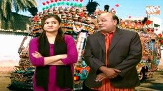 Zakir Mastana - Aap Ki Shakal - Pakistani Comedy Clip