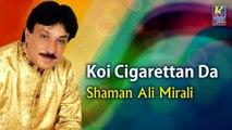 Koi Cigarettan Da - Shaman Ali Mirali Hit Song - Sindhi Hit Songs