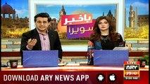 Bakhabar Savera with Shafaat Ali and Madiha Naqvi - 24th - July - 2019