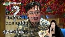 믿고가는베팅●아시아베스트//pb-1212.com/베스트아시아/모바일카지노//pb-1212.com/카지노모바일/국탑1위/업계1위/국내일등사이트/국내유일/구간베팅/찬스베팅/프리미엄/프리미엄이벤트/●믿고가는베팅