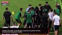 Cristiano Ronaldo : le footballeur surprend un policier chinois et amuse ses coéquipiers (vidéo)