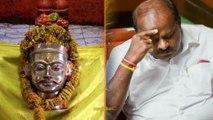 Karnataka Crisis : ಕರ್ನಾಟಕ ರಾಜಕೀಯದ ಬಗ್ಗೆ ಮೈಲಾರದ ಮೈಲಾರಲಿಂಗೇಶ್ವರ ಕಾರ್ಣಿಕ ಭವಿಷ್ಯ | ONeindia Kannada