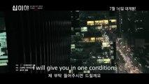 [12 DEEP RED NIGHTS: Chapter 1, 2015] International trailer (English Sub)