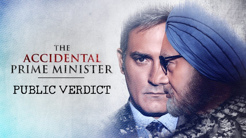 The Accidental Prime Minister: Audience Review