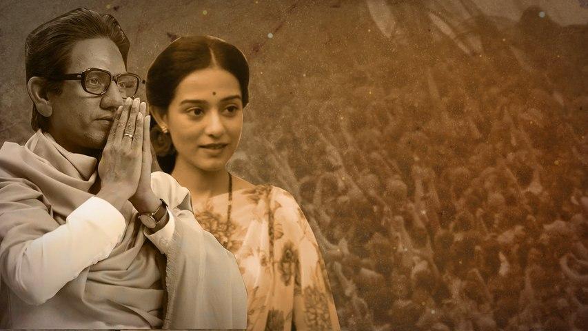 Thackeray presents all facets of Bal Thackeray: Nawazuddin Siddiqui