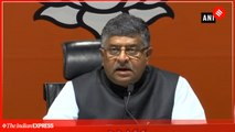 Rahul Gandhi's property went up from Rs 55 lakh in 2004 to Rs 9 crore in 2014: RS Prasad