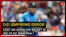Did umpiring error cost MS Dhoni his wicket in Ind vs Nz semifinal?