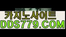 카지노폰배팅추천◆【▶PAA633.PW◀】【▶문희아문성장진◀】카지노가입머니 카지노가입머니 ◆카지노폰배팅추천