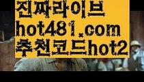   카지노마스터  【 hot481.com】 ⋟【추천코드hot2】(((▧ hot481 추천코드hot2▧)))  카지노마스터  【 hot481.com】 ⋟【추천코드hot2】