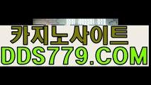 인터넷카지노소개◆【▶P A A 6 3 3、P W◀】【▶울규까명러베불◀】카지노바카라 카지노바카라 ◆인터넷카지노소개