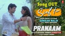 Pranaam   Rajiv romances Sameeksha in Sirf Tu' song