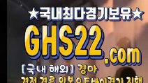 실시간경마사이트주소 ୨ (GHS 22 . COM) ୨ 서울경마