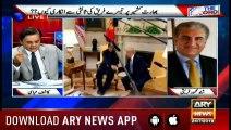 Off The Record   Kashif Abbasi   ARYNews   24 July 2019
