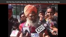 After Election Commission Notice, BJP MP Sakshi Maharaj Still Defiant