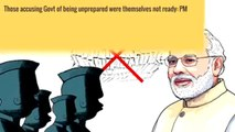 Speed News -  PM Narendra Modi, Encounter, Demonetisation, Firecrackers & More