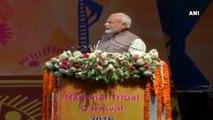 New Delhi -  PM Modi Acknowledges Tribals' Contribution At First Tribal Carnival