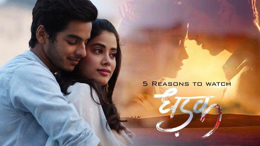 5 Reasons To Watch Dhadak