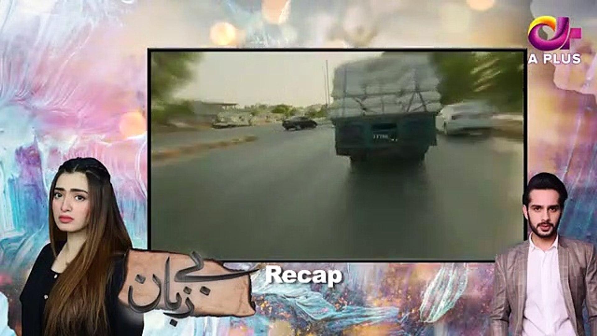 Bezuban - Episode 71 - Aplus Dramas - Usama Khan, Nawal Saeed, Junaid, Mahlaqa - Pakistani Drama