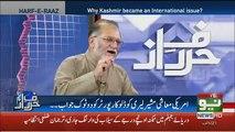 Imran Khan Ki Kamyabion Me Se Ek Kamyabi New York Times Ne Kia Lagai Hai.. Orya Maqbool Jaan Telling