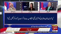 US House Of Representatives Me PM Imran Khan Ko Kese Khiraaj e Tehseen Paish Kia Gaya.. Haroon Rasheed Telling