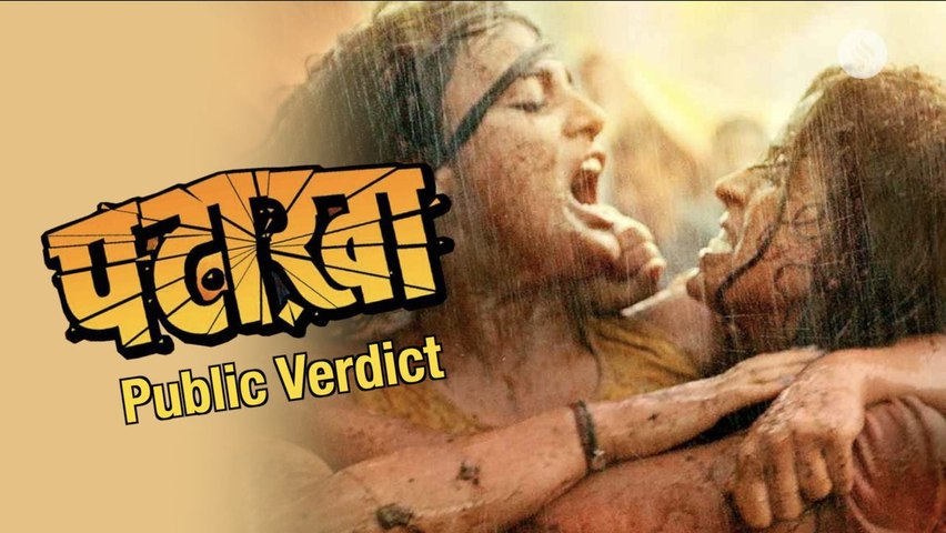 Pataakha: Audience Review
