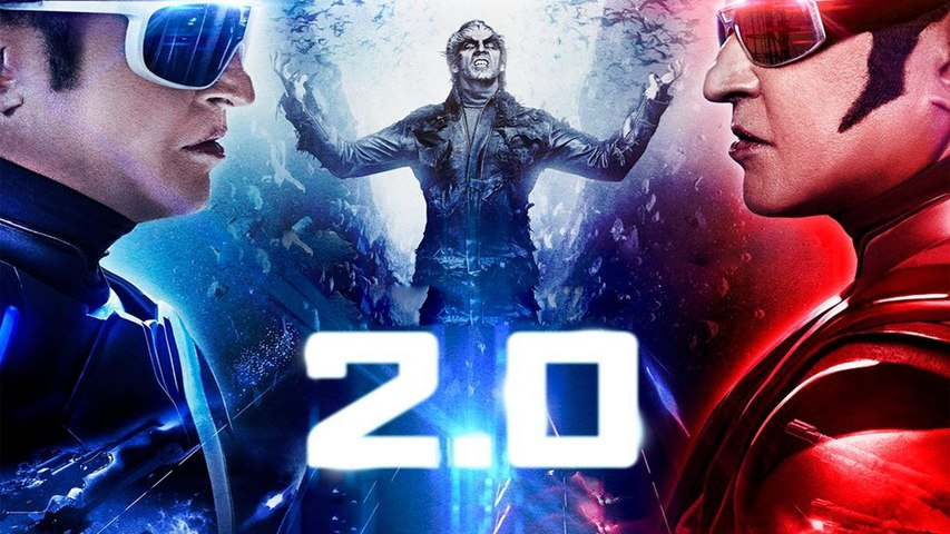 2.0: Audience Review