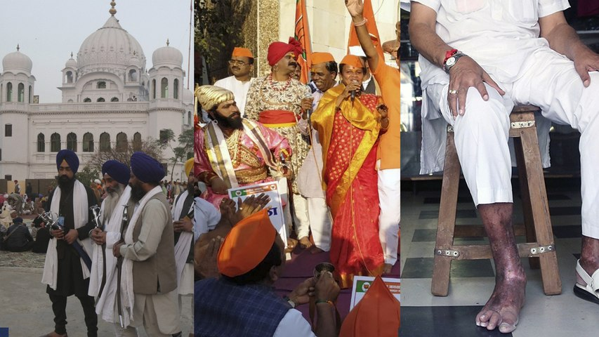 Eye for Detail 15: The importance of Kartarpur corridor, Implant Files and the Maratha reservation