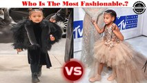 Kim Kardashian's Daughter vs Beyonce's Daughter - Who Is The Most Fashionable?