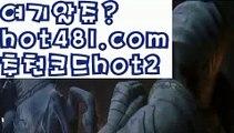 【실시간】【라이브카지노솔루션】【hot481.com  추천코드hot2 】✧ʕ̢̣̣̣̣̩̩̩̩·͡˔·ོɁ̡̣̣̣̣̩̩̩̩✧실시간바카라사이트 ٩๏̯͡๏۶온라인카지노사이트 실시간카지노사이트 온라인바카라사이트 라이브카지노 라이브바카라 모바일카지노 모바일바카라 ٩๏̯͡๏۶인터넷카지노 인터넷바카라정선카지노 - ( ↗【hot481.com  추천코드hot2 】↗) -바카라사이트 슈퍼카지노 마이다스 카지노사이트 모바일바카라 카지노추천 온라인카지노사이트 【실시간】【